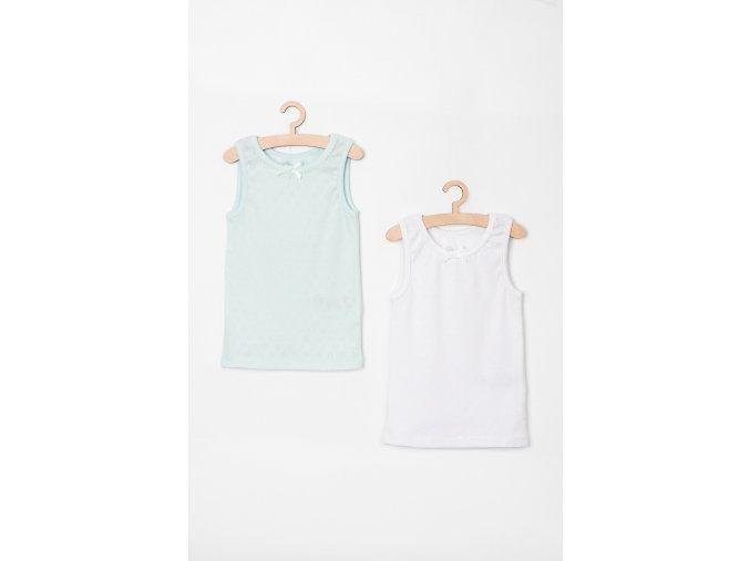 Košilka se vzorem - 2 kusy v balení