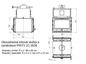 Krbová vložka s teplovodním výměníkem PRITY 2C W28 - homelux.cz