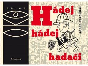 0047296394 Hadej hadej hadaci