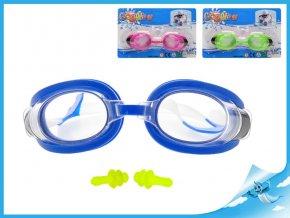 Plavecké brýle 16cm