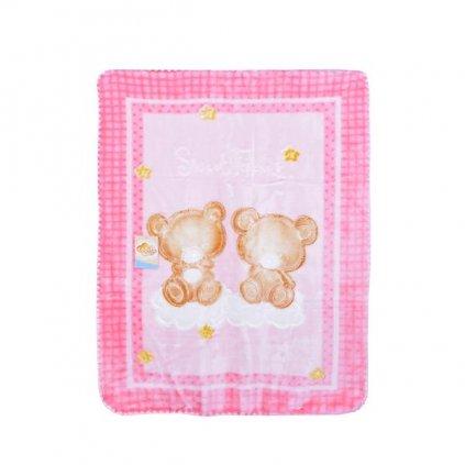 COPITO GOLD Deka španielska detská 548 Pink 80 x 110