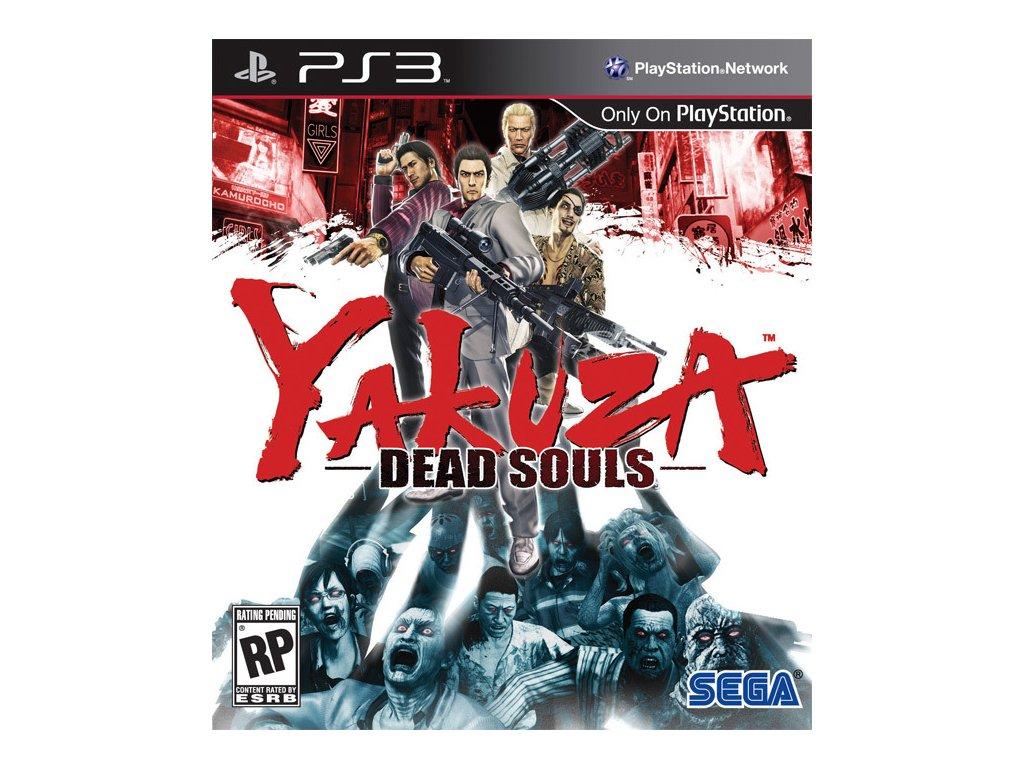 p3s yakuza dead souls 229a8caa9cde8855