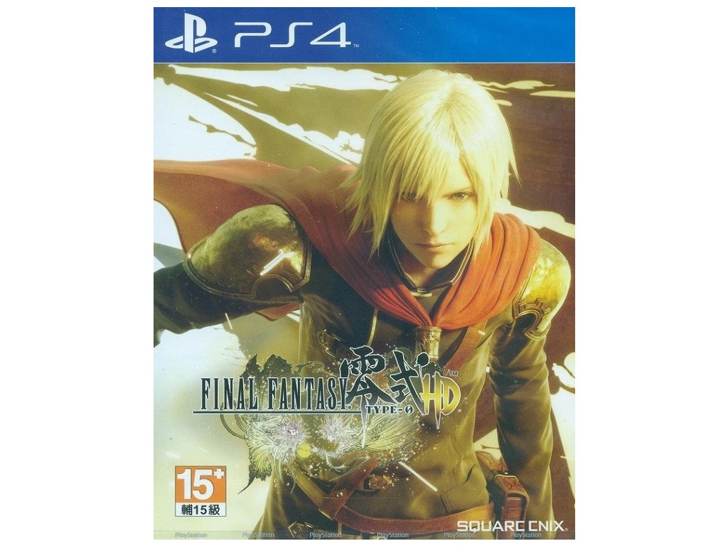p4s final fantasy type 0 hd 211bb14985a49413
