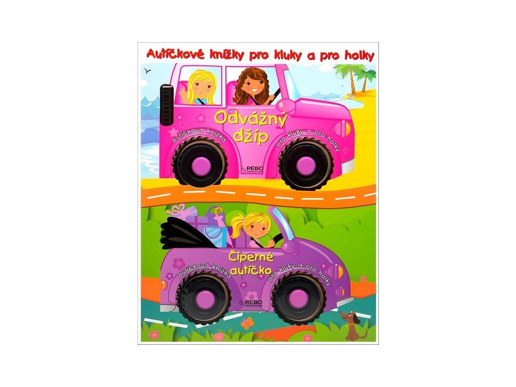 Autíčkové knížky pro kluky a pro holky, Odvážný džíp, Čiperné autíčko