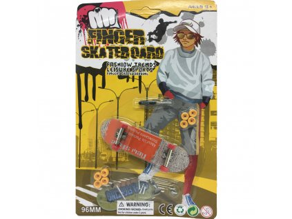 skate new style