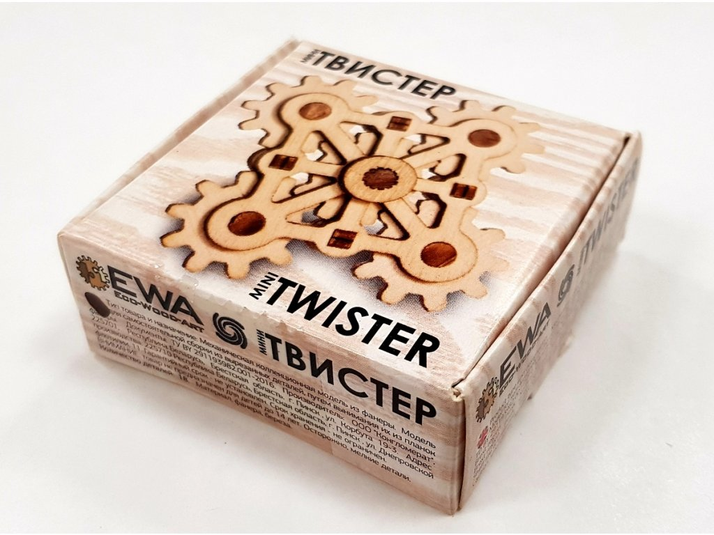 EWA TWISTER - SPINNER