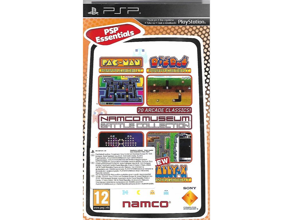 NAMCO MUSSEUM BATTLE COLLECTION