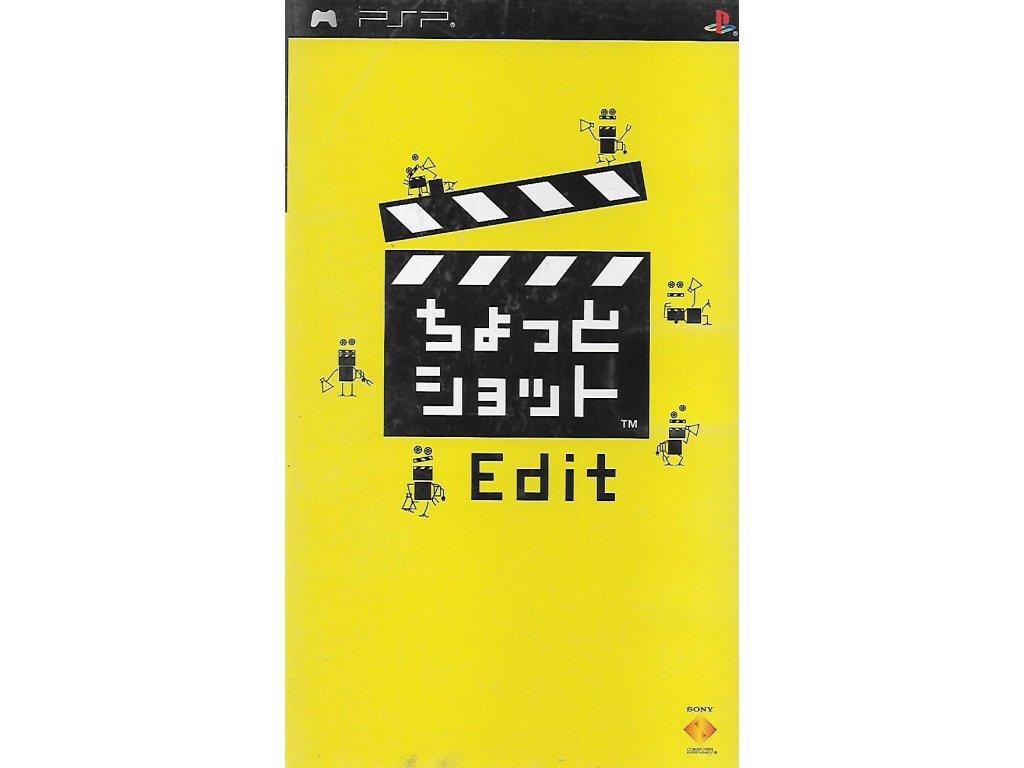CHOTTO SHOT EDIT JAPAN VERSION (PSP BAZAR)
