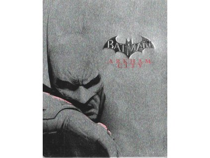 BATMAN ARKHAM CITY STEELBOOK EDITION (PS3 bazar)A