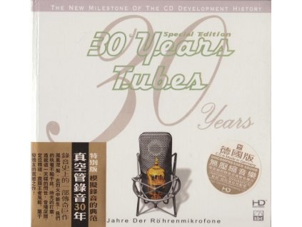 ABC Record - 30 Years Tubes