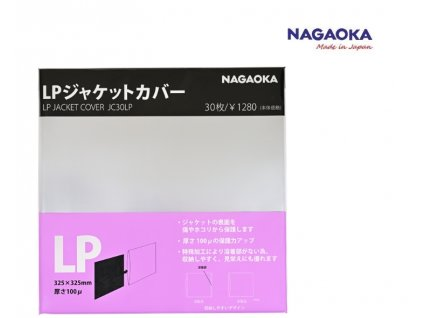 Nagaoka LP Jacket Cover JC30LP