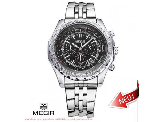 Megir GEAR MS2006G-1