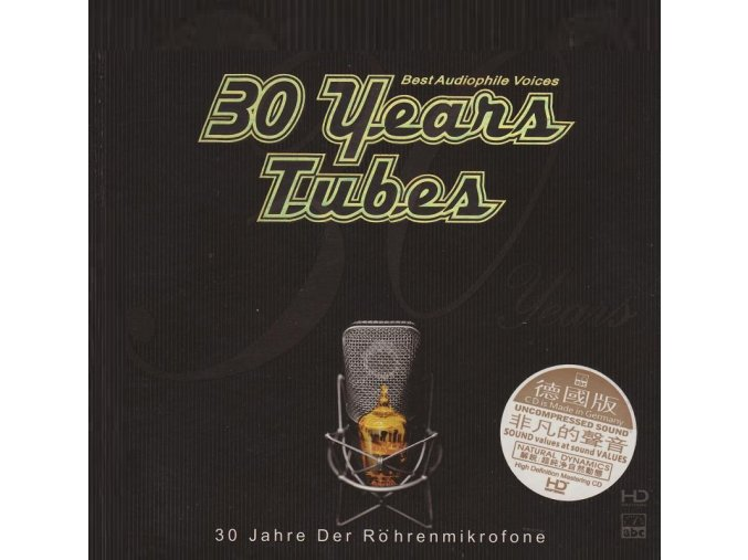 ABC Record - 30 Years Tubes - Best Audio Voices