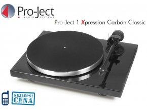 Pro-Ject 1Xpression Carbon Classic (2M-Silver)