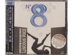 ABC Record - Liscious Voice N 8