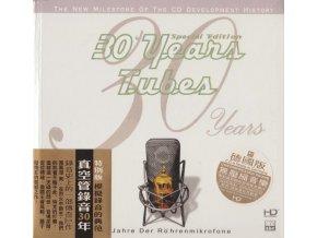 ABC Record - 300B Vacuum Tube Sound
