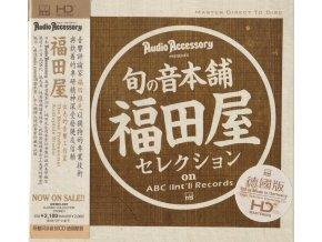 ABC Record - Audio Accessory
