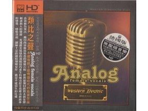 ABC Record - Analog Female Vocals