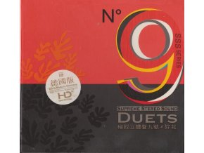 ABC Record - Duets
