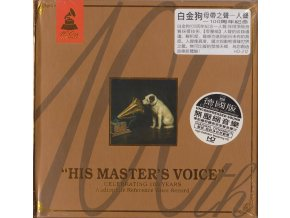 ABC Record - His Masters Voice