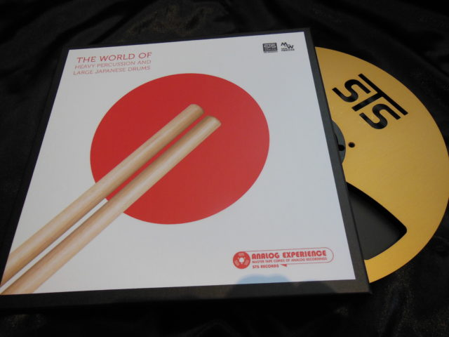 STS Digital - THE WORLD OF HEAVY PERCUSSION AND LARGE JAPANESE DRUMS