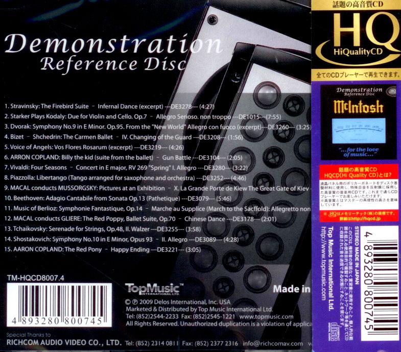 Různé značky McIntosh Demonstration Reference Disc