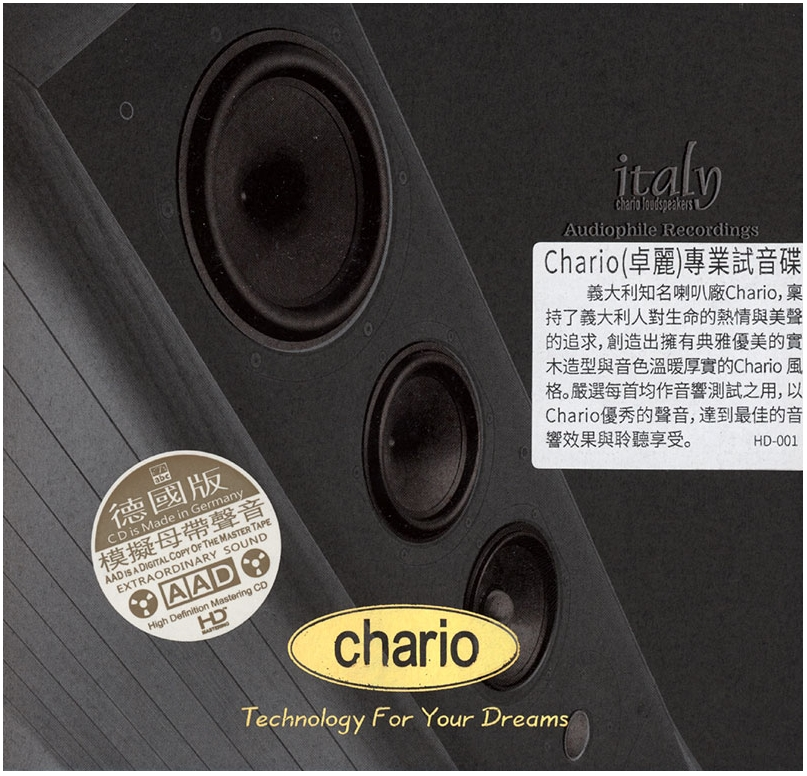 ABC Records ABC Record - Chario-Technology For Your Dreams
