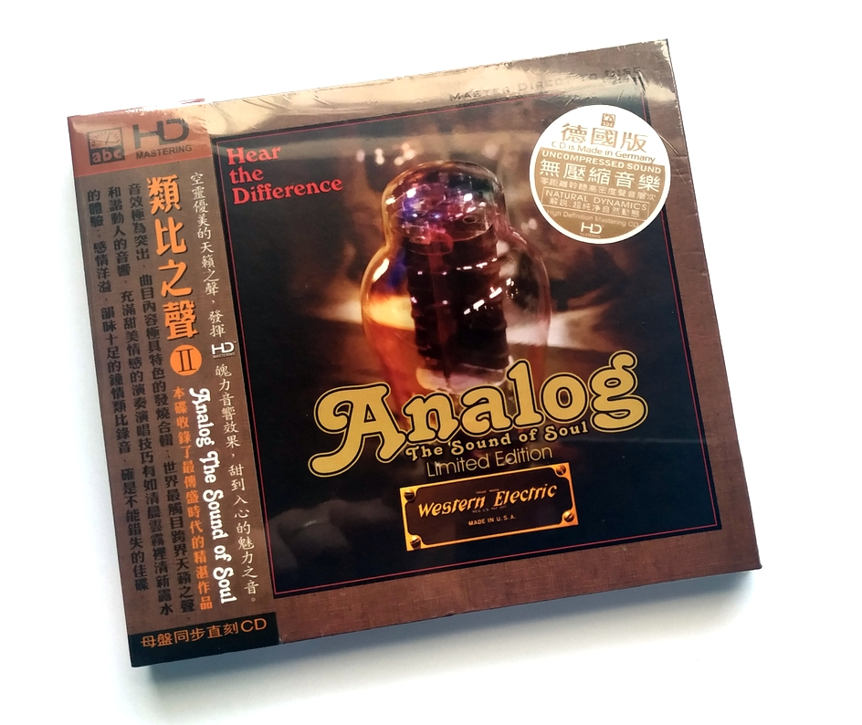 Analog The Sound of Soul - Limited Edition