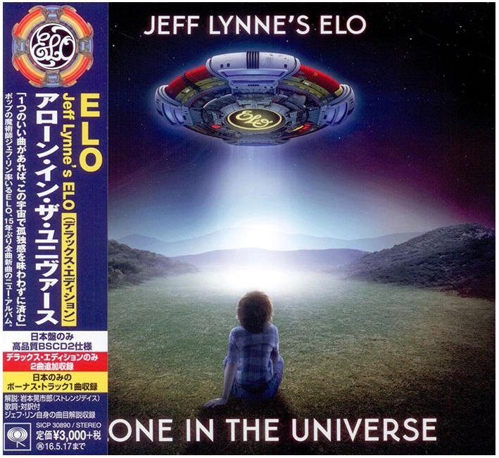 Různé značky Jeff Lynne's ELO - Alone In The Universe