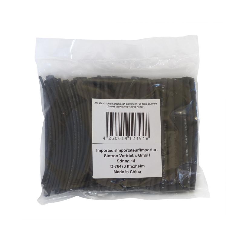 Blanko Heat Tube BLACK