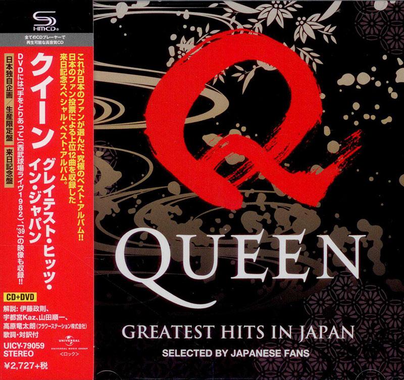 Různé značky Queen - Greatest Hits in Japan