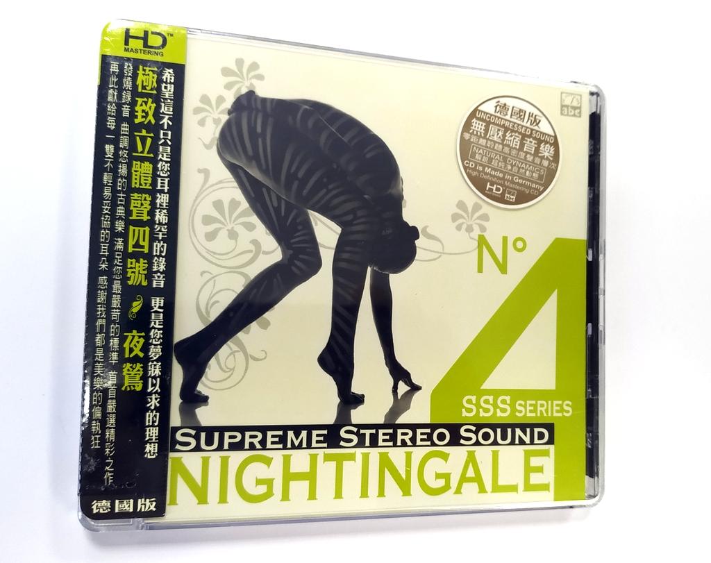 ABC Records ABC Record - Supreme Stereo Sound - No. 4 - Nightingale