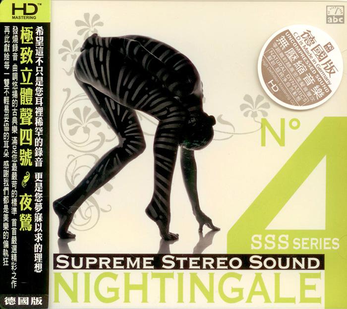 Různé značky ABC Records - Supreme Stereo Sound - No. 4 - Nightingale