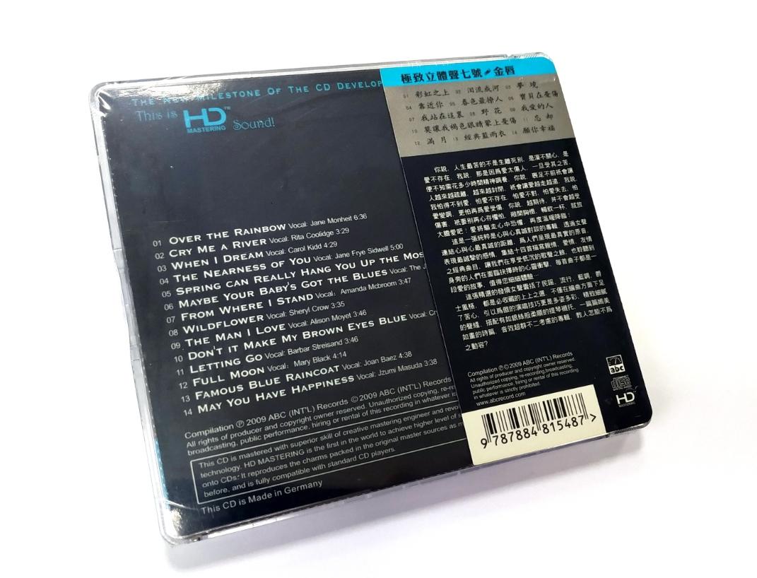 ABC Records ABC Record - Supreme Stereo Sound No.7 — Golden Lips
