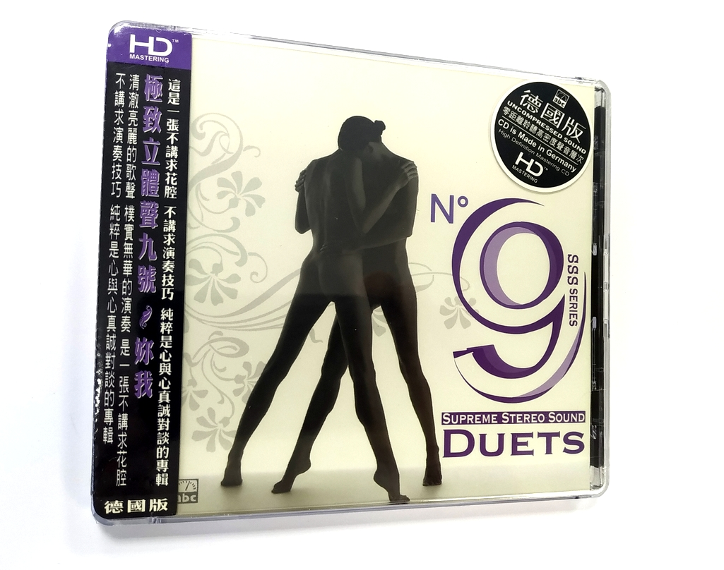 ABC Records ABC Record - No. 9 - Supreme Stereo Sound - Duets