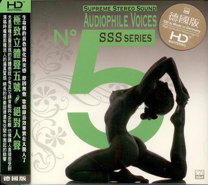 ABC Records ABC Record - Supreme Stereo Sound No. 5 — Audiophile Voices