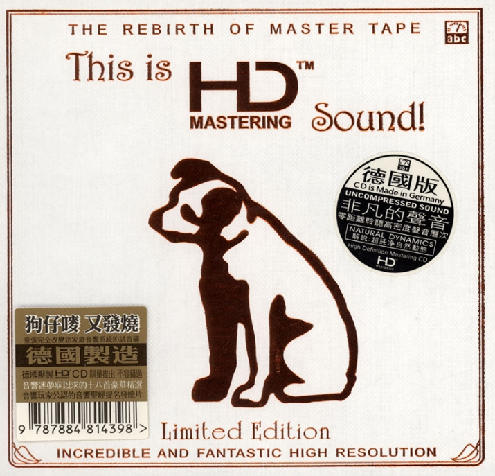 ABC Records ABC Record - This is HD Mastering Sound!