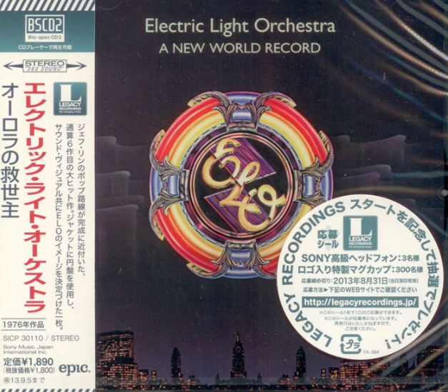 Různé značky The Electric Light Orchestra - A New World Record