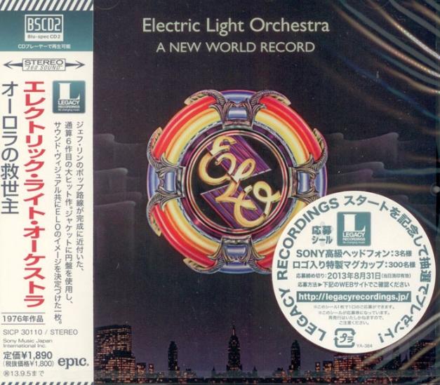 Různé značky The Electric Light Orchestra - A New World Record