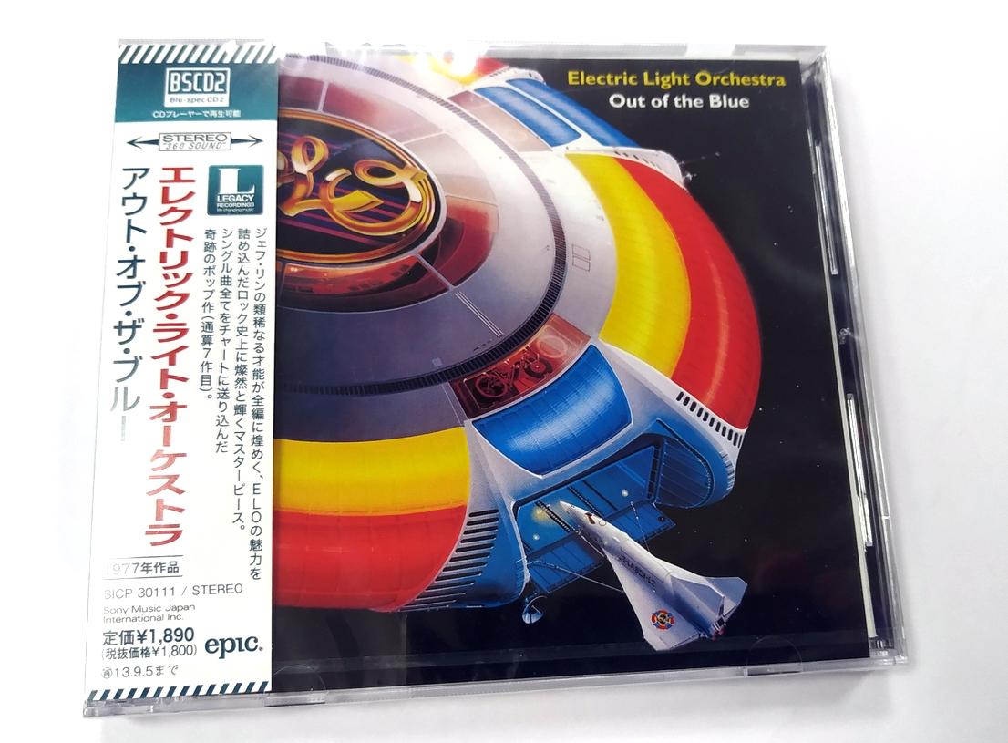 Různé značky The Electric Light Orchestra - Out Of The Blue