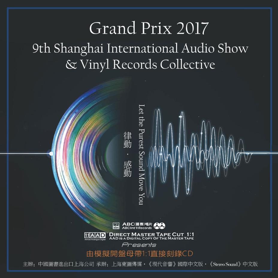 Různé značky ABC Recordds - GrandPrix 2017