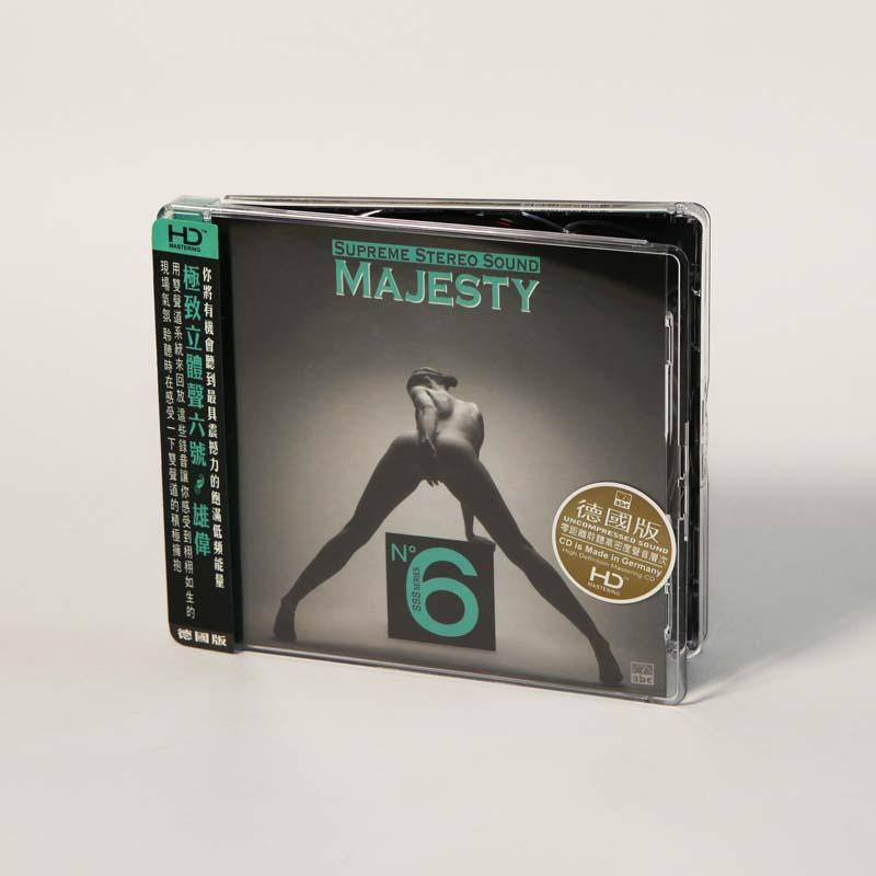 ABC Records ABC Record - Majesty