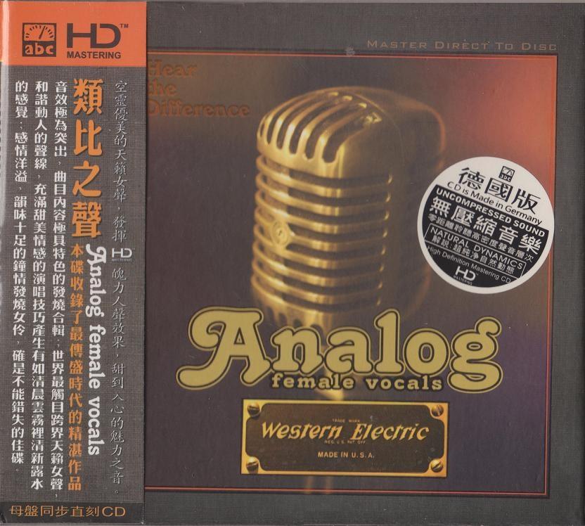 ABC Records ABC Record - Analog Female Vocals