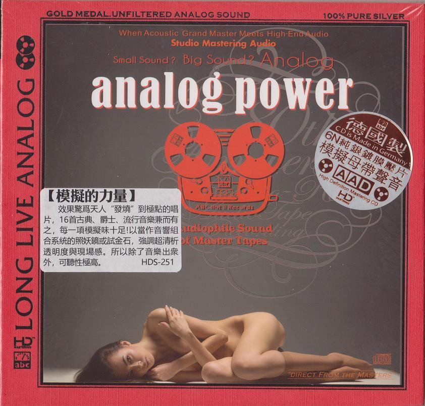 ABC Records ABC Record - Analog Power