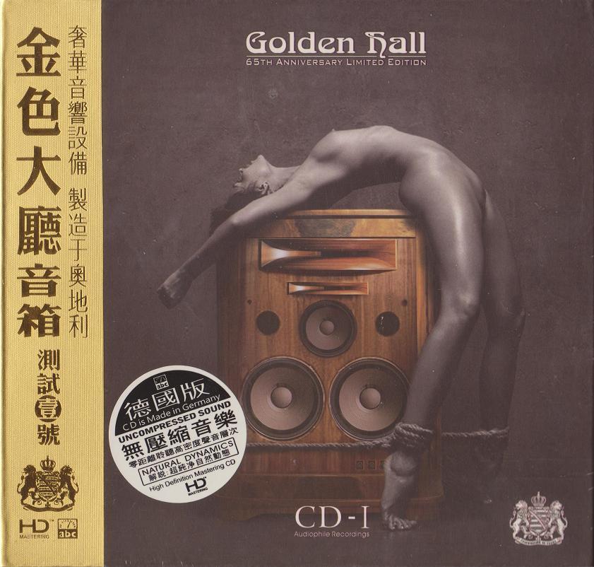 ABC Records ABC Record - Golden Hall