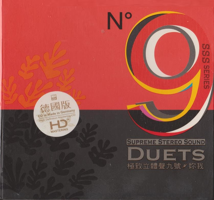 ABC Records ABC Record - Duets