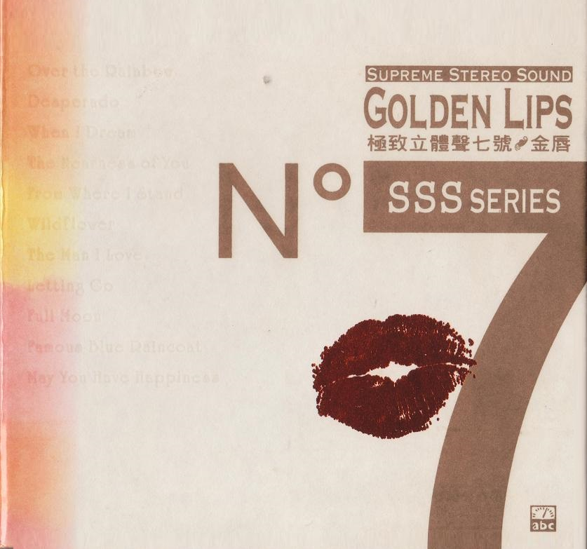 ABC Records ABC Record - Golden Lips N 7