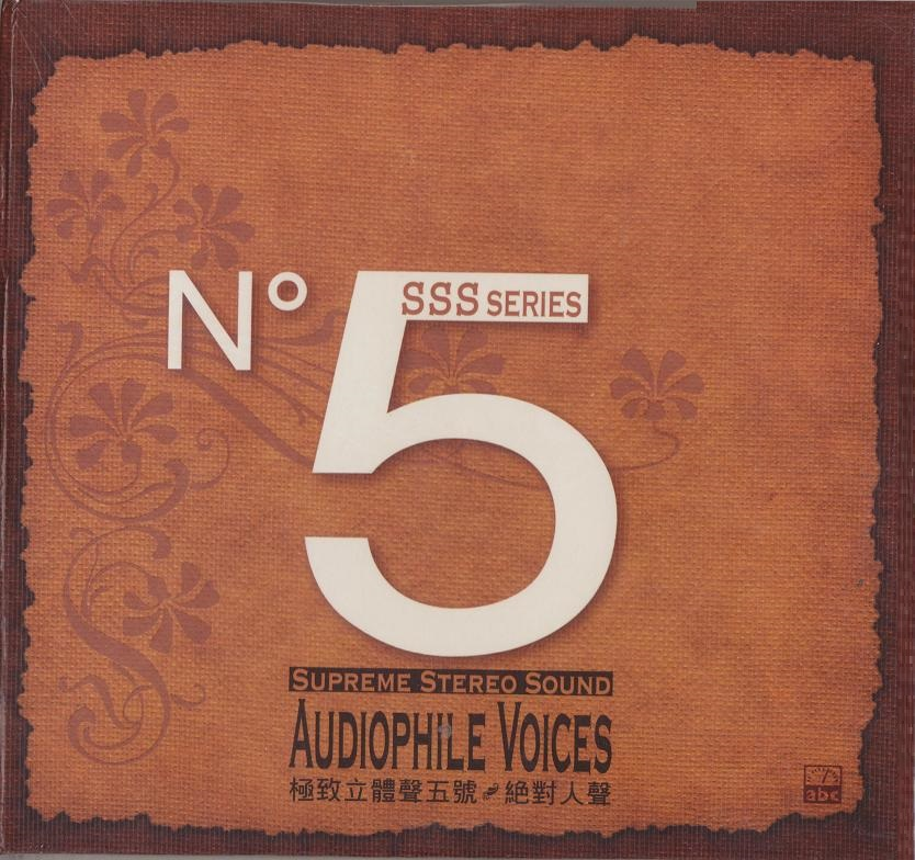 ABC Records ABC Record - Audiophile Voices N 5