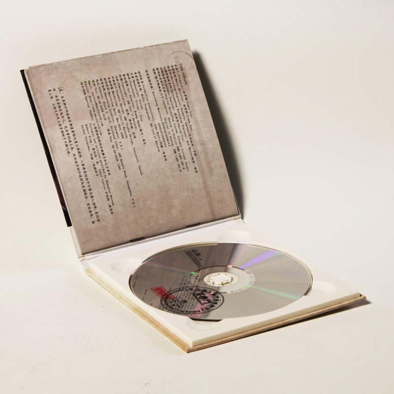 ABC Records ABC Record - Paramount
