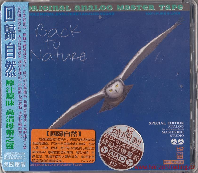 ABC Records ABC Record - Back To Nature